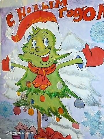 Плакат в школу на новый год своими руками