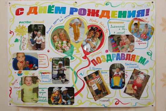 Плакат с фото на день рождения своими руками бабушке